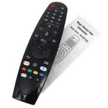 جديد الأصلي ل LG AN MR19BA ماجيك التلفزيون التحكم عن بعد لاختيار 2019 التلفزيون الذكية ل 75UM7600PTA 86UM7600PTA Fernbedienung