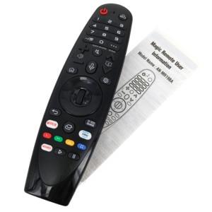 Image 1 - جديد الأصلي ل LG AN MR19BA ماجيك التلفزيون التحكم عن بعد لاختيار 2019 التلفزيون الذكية ل 75UM7600PTA 86UM7600PTA Fernbedienung