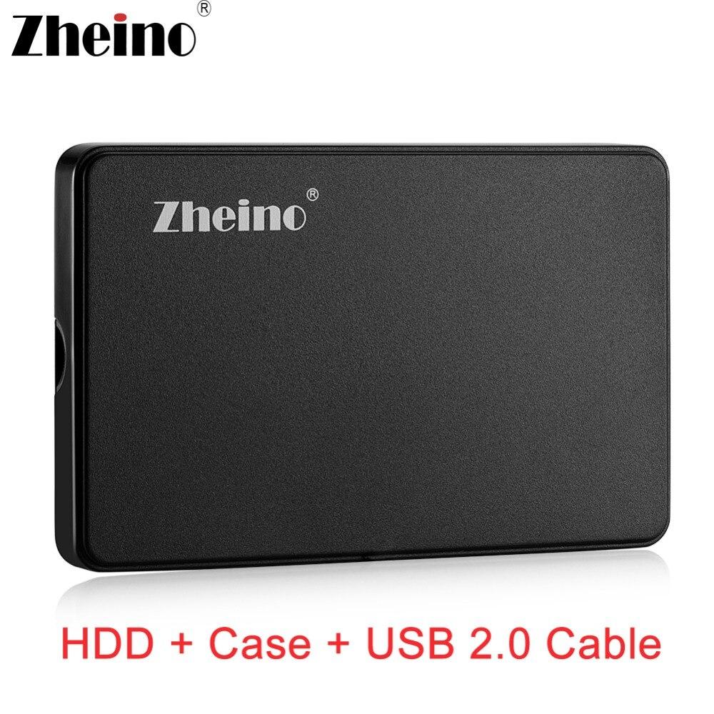 2520PD HDD 加盒子