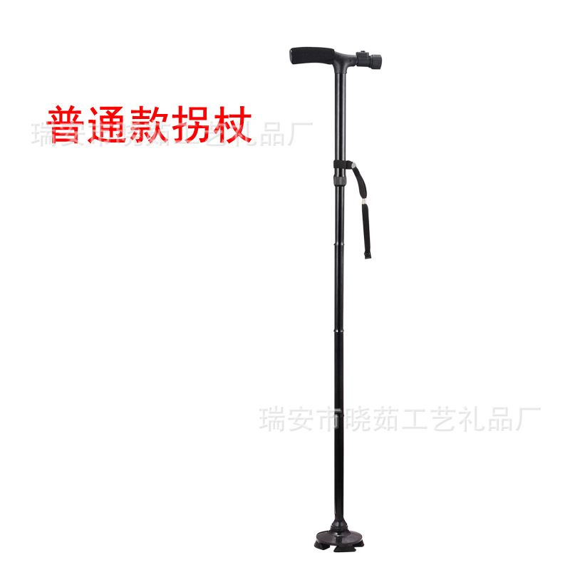 Outdoor Special Aluminum Alloy Crutches Folding Crutches With LED Lights Do Not Fall Extend Old Man Crutches Climbing Cane