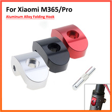 Folding-Hook Lock-Hinge Reinforced Electric-Scooter-Replacement Xiaomi M365 And Pro Aluminium-Alloy
