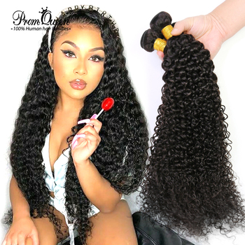 Promqueen Brazilian Remy Hair Human Weave Bundles Kinky Curly bundles 100% 30 inch Long Extensions - discount item  54% OFF Human Hair (For Black)