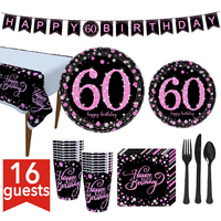 21/30/40/50/60th Happy Birhtday Party Tableware Sets Latex Air Confetti Balloon Plates Cups Napkin Tablecloth Supplies Decor