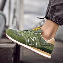 2021 skórzana moda na wszystkie mecze nowa równowaga dynamiczna seria 999 para sportowe buty do biegania lekkie odkryte obuwie tanie tanio pscownlg Unisex CN (pochodzenie) Nba all-star Stabilność Betonowej podłodze Profesjonalne Dla dorosłych Oddychające
