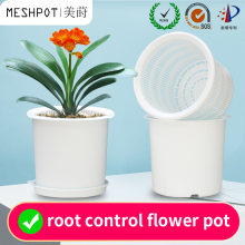 Meshpot 5 6 8 дюймов отличный дренажный пластиковый горшок с