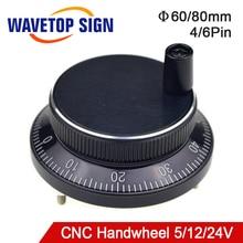 CNC электронный маховик Dia. 60 80 мм Пульс 100 Напряжение 5 В, 12 В, 24 В постоянного тока, шпильки 4 или 6