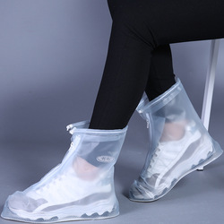 Rain shoe cover waterproof rain gear for adults and children