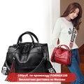 сумка женская 2020 тренд модная брендовая  женская сумка через плечо Pommax сумка чёрная мягкая для женщин