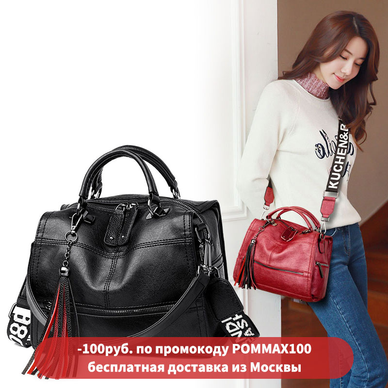 Women Bag 2020 Trend Fashion Brand Female Crossbody Pommax Shoulder Bag Black Soft