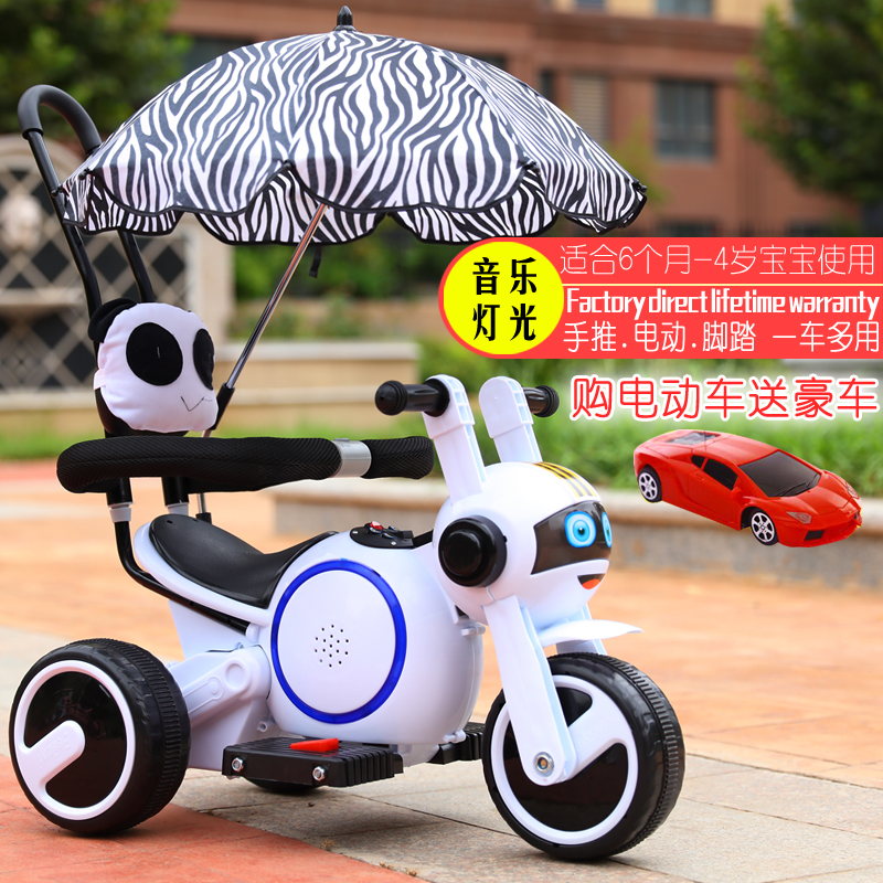 Child Electric Motorcycle Tricycle 1 2 3 4 Year Old Carry Cart Child Charging Toy Car Can Sit Person Ride on Toys With Music|Ride On Cars| |  - title=