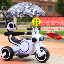цена Child Electric Motorcycle Tricycle 1-2-3-4 Year Old Carry Cart Child Charging Toy Car Can Sit Person Ride on Toys With Music онлайн в 2017 году