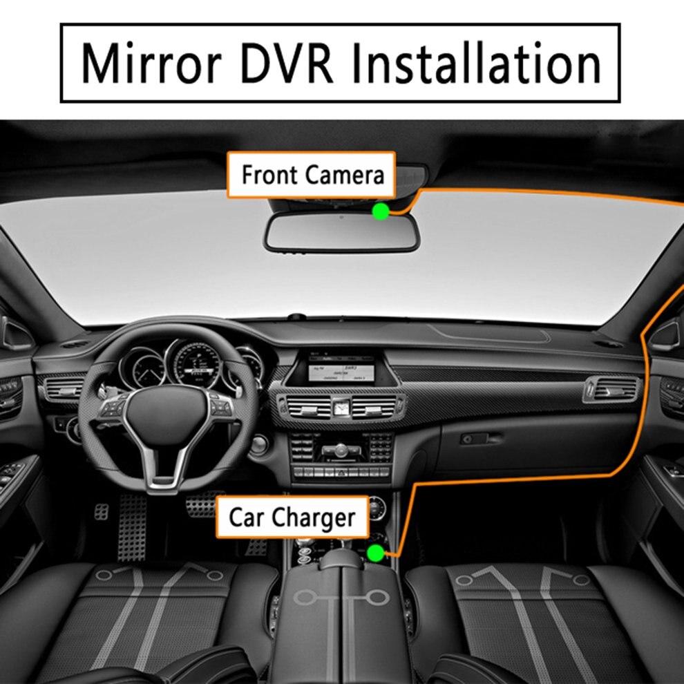 Caméscope de voiture miroir réseau Weigav T70S 4G avec écran tactile 7