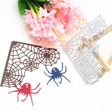 New Metal Cutting Dies Spider and Net Boarder Cut Die Mold Decoration Scrapbook Paper Craft Knife Mould Blade Punch Stencils Die