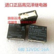 VSB 12MB 12VDC VSB12MB 12V 6-pin 16A DC12V
