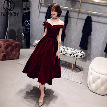 Skyyue Coctail Dress Strapless Short Sleeve Burgundy Plus Size Cocktail Dress Off The Shoulder Ruched Robe Cocktail Gown E363