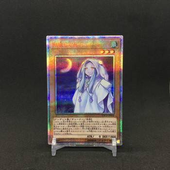 Yu Gi Oh 20SER 1012 Ghost Mourner i księżycowy Chill DIY kolorowe zabawki Hobby Hobby kolekcje kolekcja gier Anime karty tanie i dobre opinie TOLOLO Q420 Dorośli Chiny certyfikat (3C) Fantasy i sci-fi
