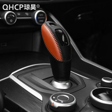 Кожаная накладка на ручку переключения передач QHCP, декоративные наклейки на рукоятку ручного шитья, черные, красные, черные, коричневые, для...