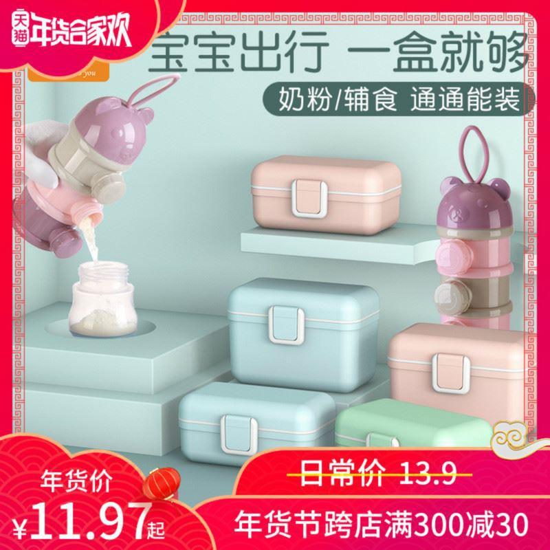Baby Clothes Sealed Box Portable Small Large-Volume Baby Snacks Packing Storage Tank Milk Powder Nursing Sealed Lattice
