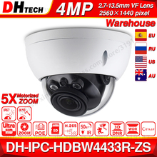 Cctv 13.5 starlight Lens