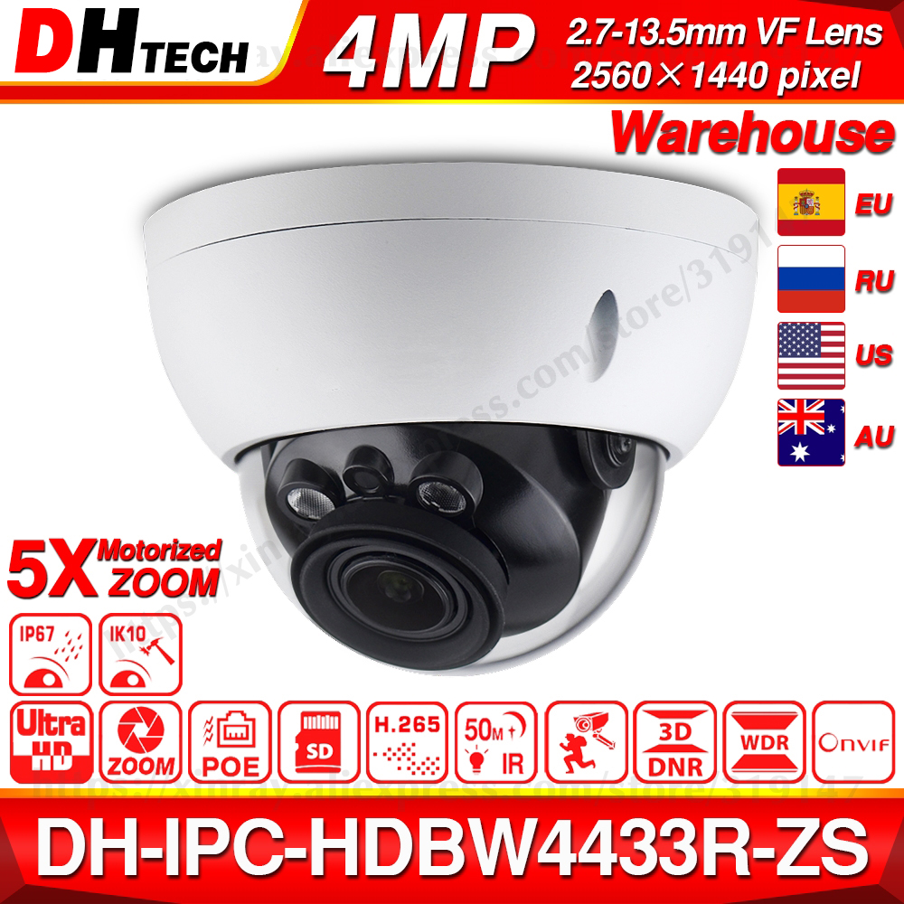 Dahua IPC-HDBW4433R-ZS 4MP Network IP Camera 2.7~13.5mm VF Lens 5X Zoom CCTV With 30M IR Range Starlight From IPC-HDBW4431R-ZS