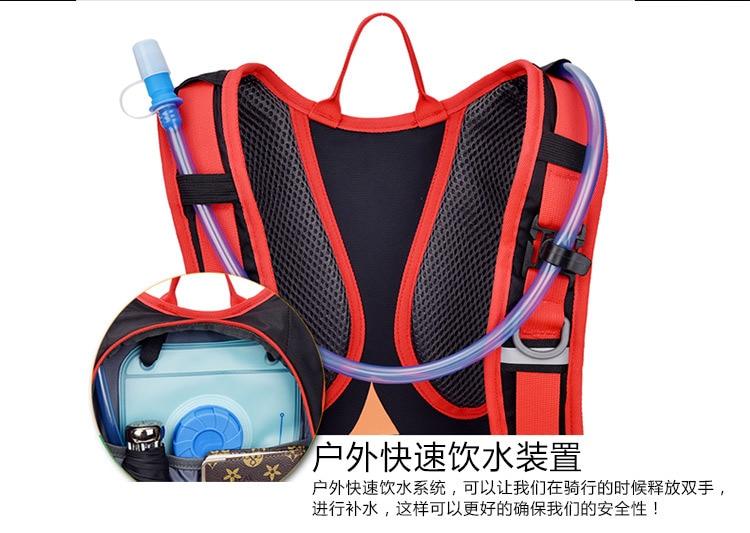 mochila equitação ombro especial impermeável portátil respirável náilon wear