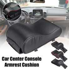 Uniwersalny skórzany Pad na podłokietnik samochodowy Auto podłokietniki konsola główna samochodu podłokietnik siedzenia pudełko na waciki pojazd ochronny Car Styling