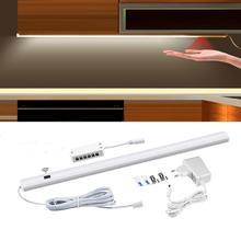 12V onda Varredura Mão noite lâmpada de Mão Sem Fio Sensor de Movimento Detector de varredura Automática On/Off armário de Cozinha armário iluminação