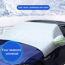 Чехол для лобового стекла автомобиля солнцезащитный козырек Снежный чехол пыленепроницаемый анти-Ледяной протектор для зимнего автомобиля внедорожник лобовое стекло анти-Мороз Снежный чехол