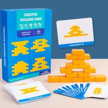 Dzieci logiczne myślenie szkolenie dla rodziców i dzieci gra planszowa kreatywny bilans blok gry wczesna edukacja drewniane do budynku bloki tanie tanio ohye CN (pochodzenie) NONE Drewna 5-7 lat Zwierzęta i Natura XD0326