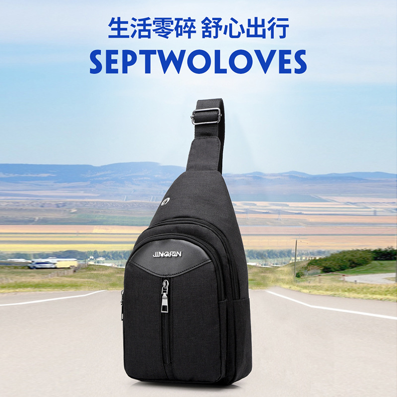 New Style Men Chest Pack Men's Backpack Korean-style Casual Men And Women Chest Shoulder Bag Outdoor Sports Riding Single-should