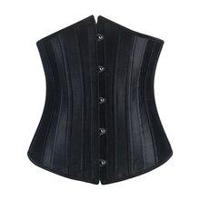 Burvogue женский шейпер для тела, сексуальный корсет для коррекции талии и бюстье, атласный корсет с 26 стальными косточками