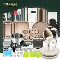 Kitchen Bar Bakeware Decorating Baking Tool Set Oven Bakery Pizza Pastry Non Stick Bakeware Para Hornear Home Dining DB60HPTZ