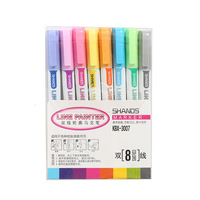8 Kleuren Set Art Markers Pen Kleur Scrapbooking Pennen Dubbele Lijnen Overzichtstekening Pennen Koreaanse Briefpapier Art Supplies