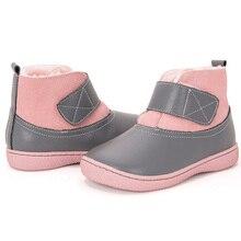 Peknyボーザ革スエードブーツ冬靴暖かい女の子ブーツ子供の冬の靴男の子雪のブーツ子供靴サイズ 25 35