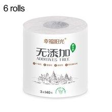 6 стандартных рулонах 3-слойная туалетная бумага оптом рулонов ванной ткани ванной комнаты домочадца мягкие бумажные полотенца для гостиницы