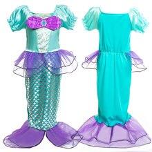 Детские костюмы Русалочки вечернее платье косплей наряд для