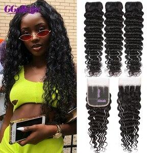 Image 2 - עמוק גל חבילות עם סגירה ברזילאי שיער Weave 4 יח\חבילה 100% שיער טבעי חבילות עם סגר ללא רמי הארכת שיער