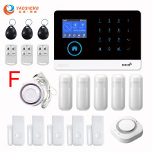 PG-103 Wireless WIFI&GSM Home/Business Burglar Fireproof Security Alarm System With Smoke Detector For iOS and Android homsecur wireless gsm sms autodial home security alarm system with ios android app smoke detector