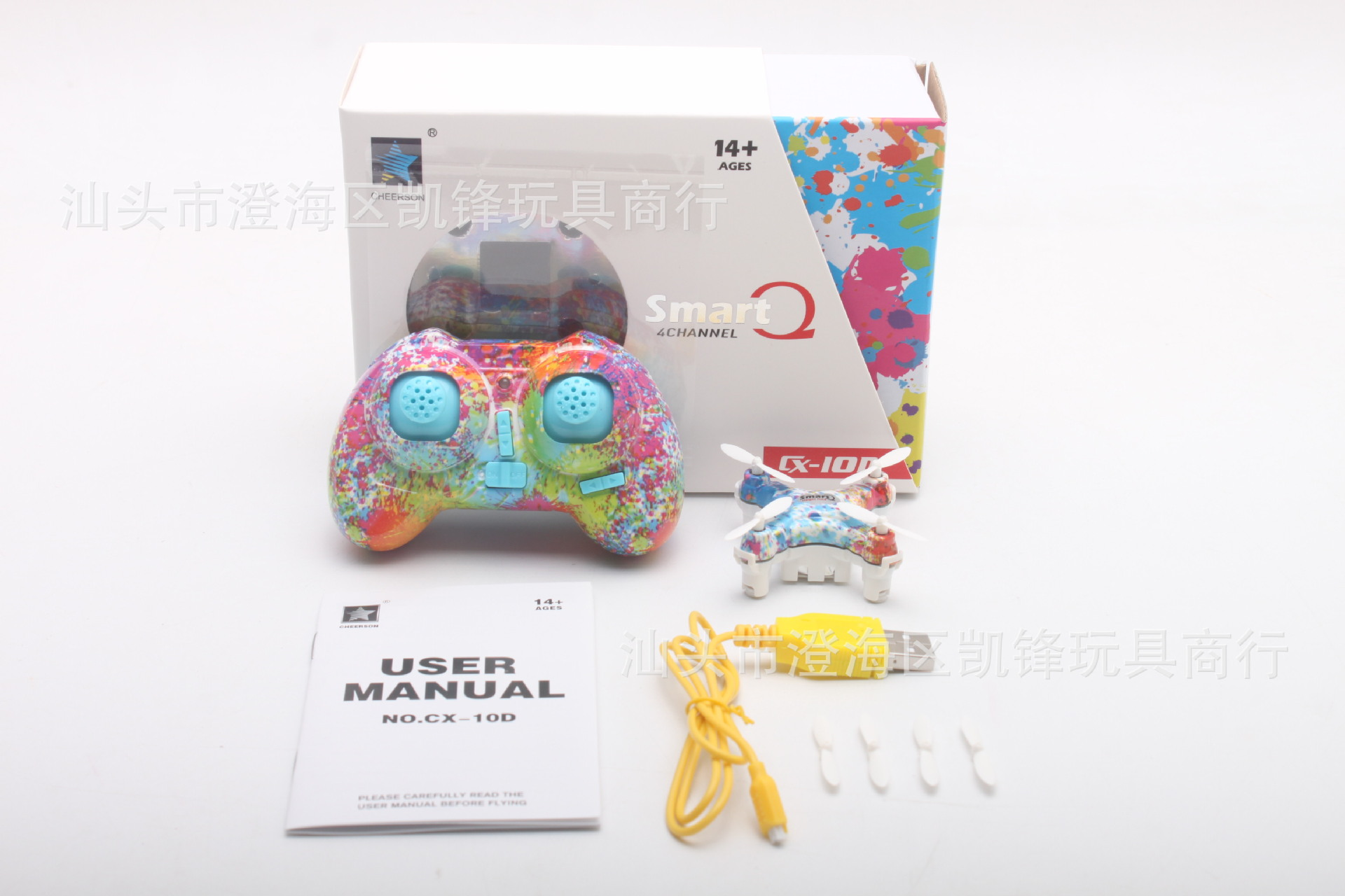 Chengxing Cx-10d Set High Mini Airplane Small Quadcopter Model Airplane UAV Toy Remote Control Toy