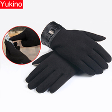 Winter Gloves Touch Screen Mens Full Finger Smartphone Cashmere Motorcycle Black/Gray/Brown Rekawiczki