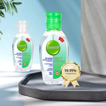 50ml Disposable Quick-dry Antibacterial Hand Sanitizer Gel 1