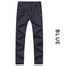 Men Pants Active Exercise Quick-Dry Elastic-Waist Men's Outside PA214 Long Plus-Size
