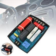Professional 220W Car Speaker 3 Way Crossover Audio