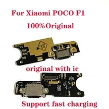 Оригинальный Новый зарядный usb порт для xiaomi pocophone f1