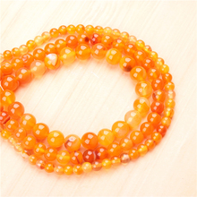 Natural Yellow Striped Agate 4/6/8/10/12mm  Bead Round Bead Spacer Jewelry Bead Loose Beads For Jewelry Making DIY Bracelet