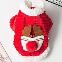 Зимняя Рождественская Одежда для собак с лосями новый год олень