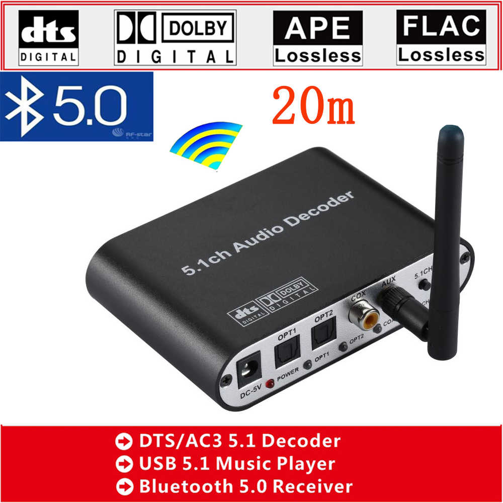 DAC615 DTS الرقمية 5.1 محلل شفرة سمعي محول والعتاد DAC بلوتوث BT 5.0 الولايات المتحدة B مشغل موسيقى SPDIF البصرية Coxial المدخلات FLAC APE A