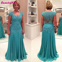 2020 Plus Size Mother Of The Bride Dresses