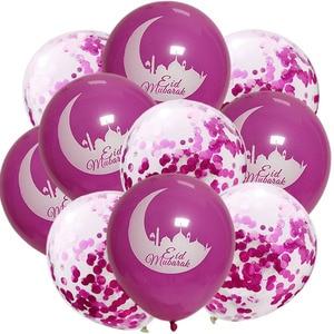 Image 5 - 10Pcs Eid Mubarak Decorations Balloons Gold Black EID MUBARAK Ballons Muslim Ramadan Islamic for Home Decor Baloons Supplies 8XN