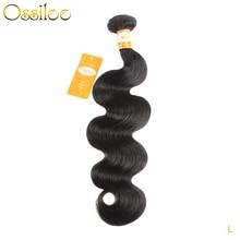 Ossilee Body Wave Human hair Bundles Brazilian Hair